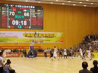 """文一杯""""中美职业篮球对抗赛"""