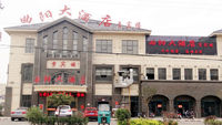 曲阳大酒店