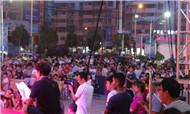 同城音乐舞蹈节